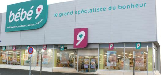 magasin puericulture bayonne