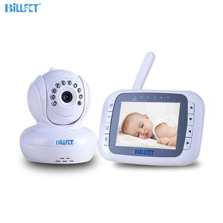video phone bebe